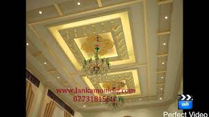 Small Picture Srilanka latest ceiling gypsum ceiling YouTube