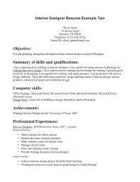 Junior Interior Designer Resume Junior Interior Designer Resume