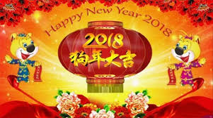 Chinese New Year Sayings Quotes