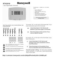 honeywell rth2510 wiring honeywell image wiring honeywell thermostat wiring diagram rth2510 all wiring diagrams on honeywell rth2510 wiring