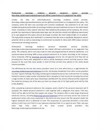 technology progress essay to kill a mockingbird essay on racism essay