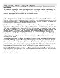 personal characteristics essay college essay sample intellectual interests