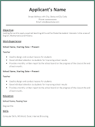 Career Goals Example For Resumes Objectives Resume Examples Teacher