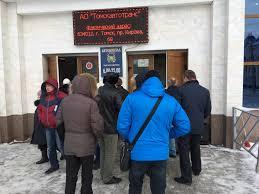 Декабрь ОГАУ КЦСОН ТО  На эти цели из областного бюджета выделено более 1 4 млн рублей