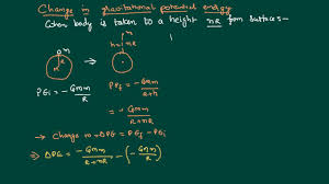 change in gravitational potential energy equation and measurement