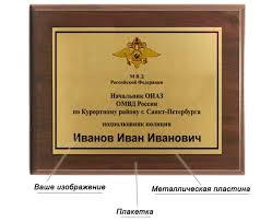 ООО Лариус Наградные дипломы подарочные сертификаты наградные дипломы наградной сертификат изготовление дипломов нанесение на металл