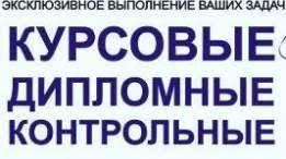 Объявления репетиторов учебных центров Уральск услуги на kz  контрольные рефераты дипломные курсовые работы
