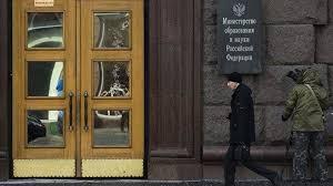 Источник диссертации чиновников Минобрнауки проверят на плагиат  Источник диссертации чиновников Минобрнауки проверят на плагиат