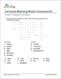 Sight Word Spelling Worksheets Grade Sight Word List Free Spelling ...
