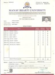 Manav Bharti University Salon H P Verification Of Documents Ask