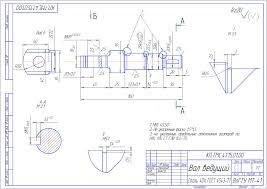 Готовые курсовые проекты по технологии машиностроения Скачать  Разработка технологического процесса изготовления детали Вал