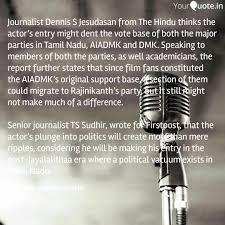 Journalist Dennis S Jesud Quotes Writings By Abdiel Keshav