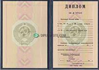 Купить диплом в Туле на сайте diplomas site com Диплом СССР в Туле 1980 1996