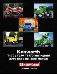 kenworth medium duty 2010 body builder manual vehicles