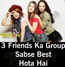 Yes Hota Tha Humara Bhi Bff Quotes Friendship