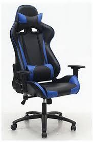 l350109 home office can lie down computer chair boss massage chair