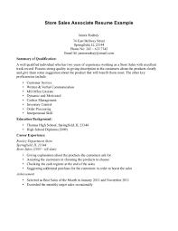 Retail Sales Resume Example Store Associate Top Templates Job
