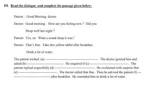 cbse cl 7 english worksheets