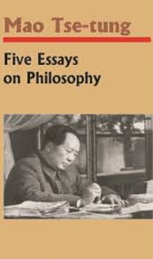mao zedong essay mao zedong his early life and rise in the chinese communist party slideshare mao zedong essay