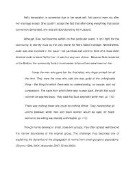 critical essay on sula  p 108 20