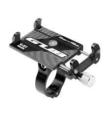 <b>GUB G-81</b> Adjustable Anti-Slip Phone Holder for E-Scooters & E-Bikes