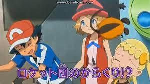 Pokemon XY&Z Capitulo 31 1er Adelanto!!... - PKM: Ash and Serena =  Amourshipping