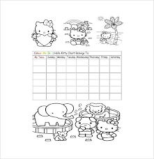 Potty Chart Free Chartreuse Color Fishing Hello Kitty Reward Chart Free