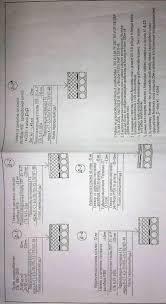 Глава  Рисунок 8 Детали полов чердака