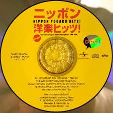 1979 Chart Hits Various Artists Nippon Yogaku Hits International