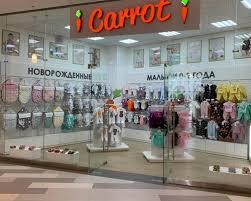 Магазин <b>одежды Carrot</b> в Москве каталог - официальный сайт