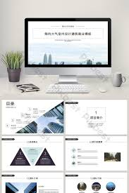 Architectural Powerpoint Template Simple Interior Design Architectural Decoration Ppt Template