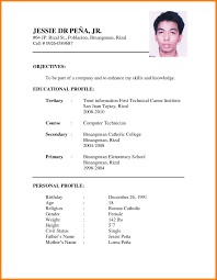 Resume Apply Job 24 Example Of Resume Apply Job Points Of Origins 10