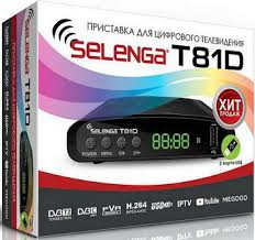 <b>Цифровой телевизионный ресивер Selenga</b> T 81 D купить в ...