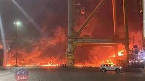 انفجار دبي .. سبب الانفجار الذي وقع على سفينة تجارية فيديو – تركيا عاجل
