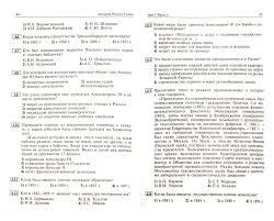 Контрольные работы класс мордкович профильный уровень  Контрольные работы 11 класс мордкович профильный уровень