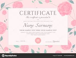 Certificate Completion Template Flowers Pink Tea Rose Roses Green ...