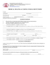 Cover Letter Examples For Medical Billing Cover Letter For