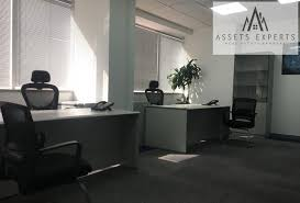 Business Office Design Awesome Free Utilities L Business Center Office Ref ASER48 Property