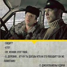 Спікер Парубій передав комітету ВР подання на Вілкула, Дунаєва і Колеснікова - Цензор.НЕТ 343