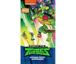<b>Игровые фигурки Turtles</b>: каталог, цены, продажа с доставкой по ...