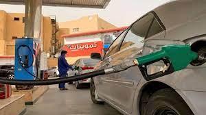 فيديو) كادت أن تُحدث كارثةً.. سعودية تصدم مضخة البنزين بسيارتها وتشعل النار  فيها - منوعات - البيان