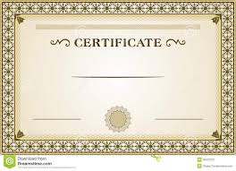 Blank Certificate Design Background – Elsik Blue Cetane
