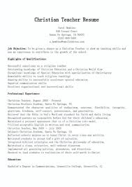 Resume Model Format Extraordinary Oracle Resume Sample Oracle Developer Resume Sample Ms Developer R