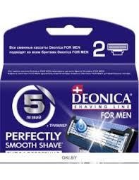 Сменные <b>кассеты</b> для бритья 5 лезвий, 2 шт (<b>Deonica FOR MEN</b>)
