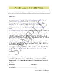 Parental Consent Permission Letter Template Sample Of Permission