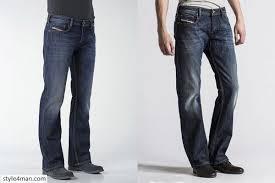 Image result for जींस या पैंट की लम्बाई कम करें