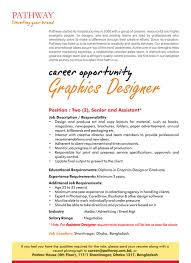 career pathway career opportunity