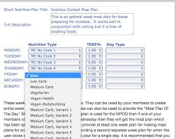 enter the name of the meal plan as you want it to appear in the dropdown list and enter a description that will appear on every meal plan created with this