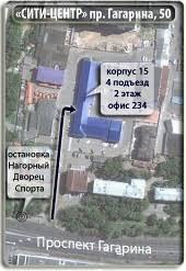 Магистерская диссертация на заказ в Нижнем Новгороде Компания  Он лайн не приезжая в офис через терминал или банк