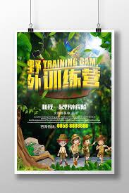 - Percuma Muat Turun Psd Kem Templat Poster Lapangan Perkhemahan Kemasukan Luar Meluaskan Pikbest Latihan